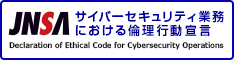 cybersecurity_ethics_banner