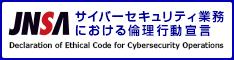 cybersecurity_ethics_banner