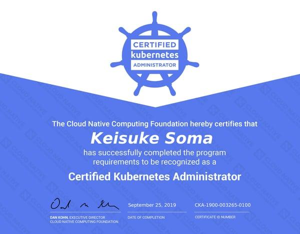 CKA(Certified Kubernetes Administrator)の合格証書