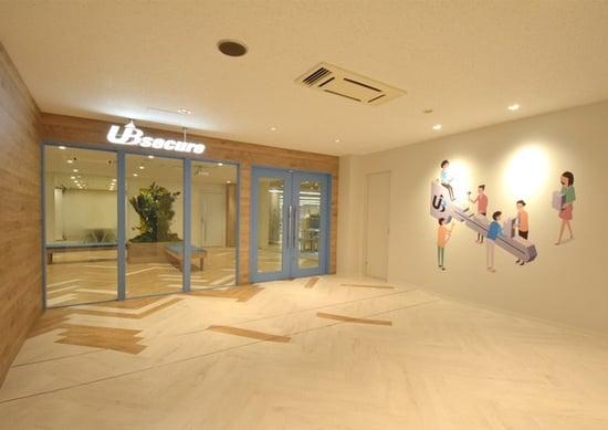 株式会社ユービーセキュアのオフィスエントランス
