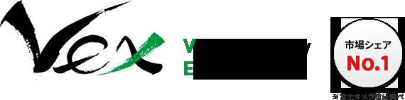 vex Vulnerability EXplorer