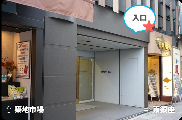 entrance_002