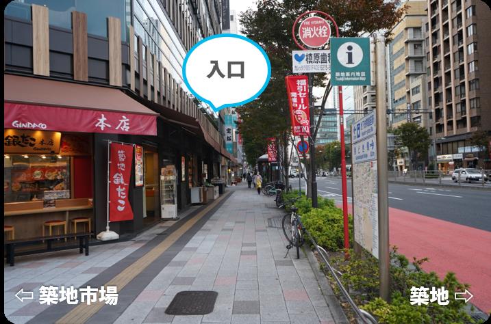 entrance_003