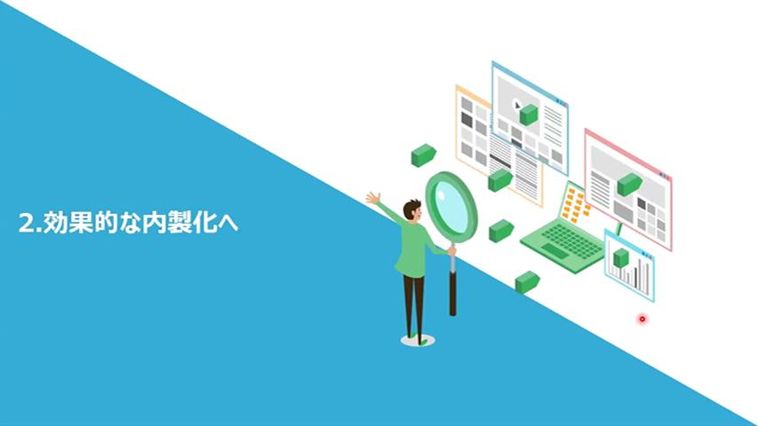 2020年6月2日開催 東陽テクニカ様主催ウェビナー検査ツール開発元が伝授!「Vex」を活用した自社での脆弱性検査ノウハウ!(2)